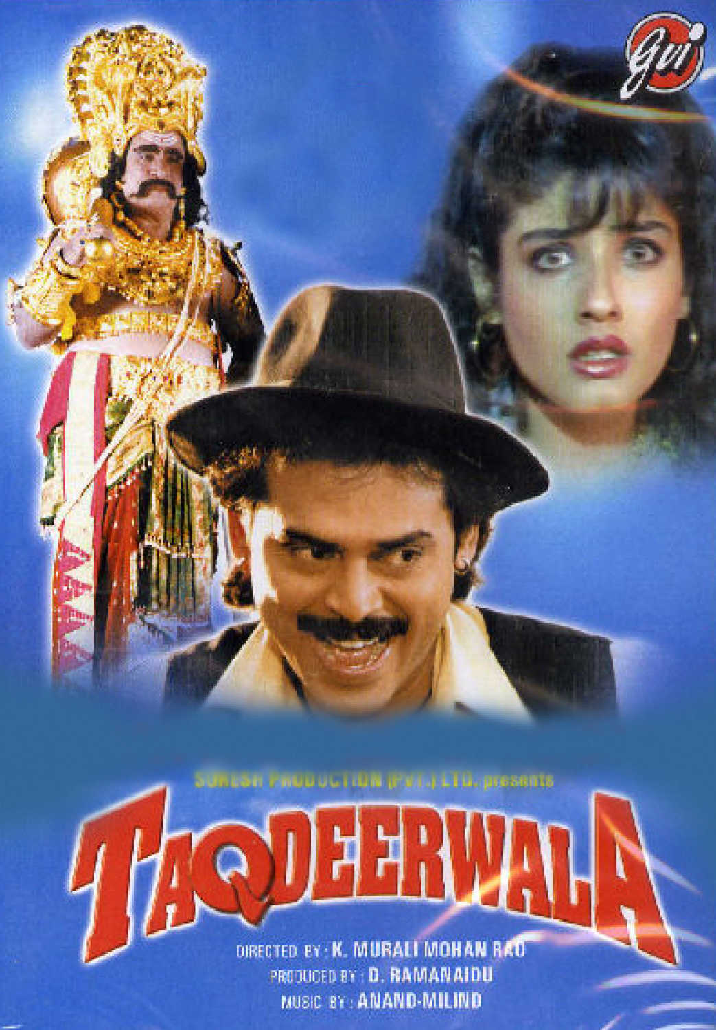 Taqdeerwala 1995 Review Star Cast News Photos Cinestaan