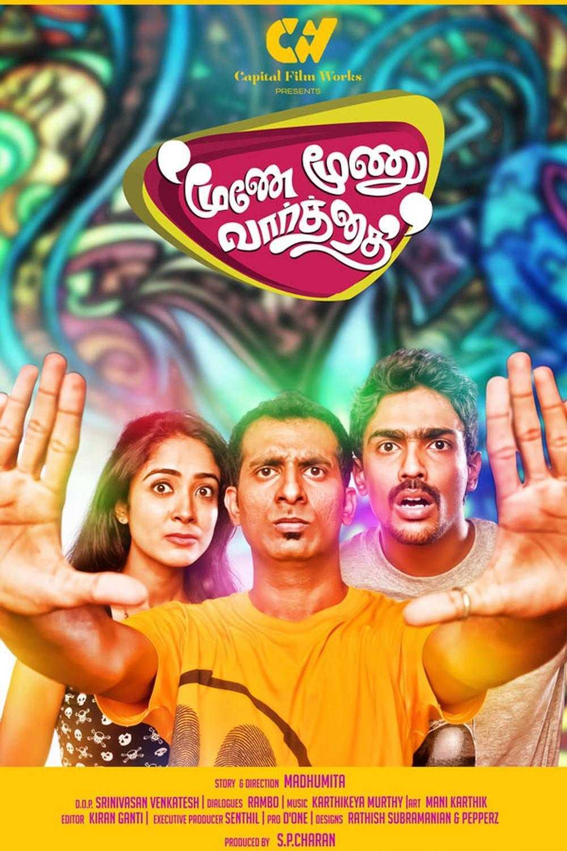Moone Moonu Varthai 2015 Review Star Cast News Photos