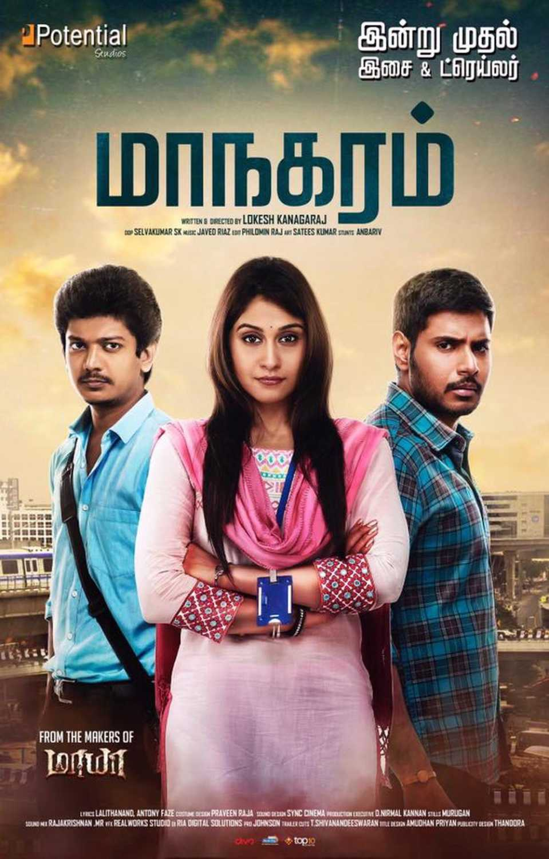 Maanagaram (2017) - Review, Star Cast, News, Photos   Cinestaan