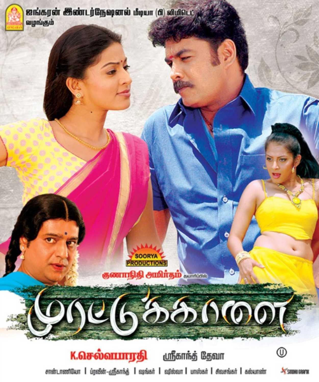 Actress Sneha Sindhu Tulani In Murattu Kaalai Tamil: Review, Star Cast, News, Photos
