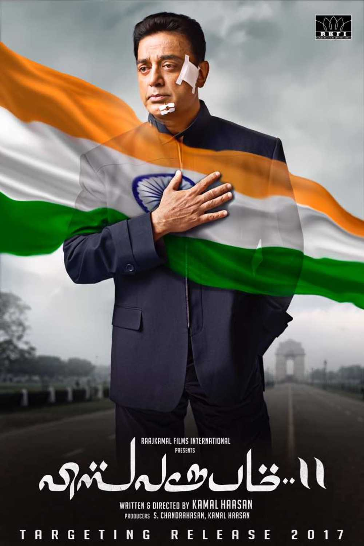 vishwaroopam 2 - photo #3