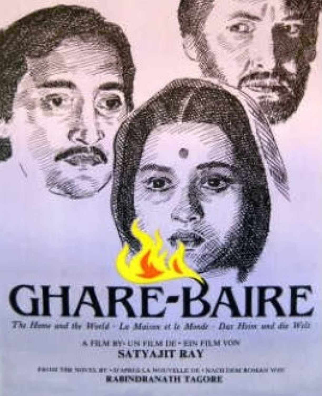 summary of postmaster story by rabindranath tagore in hindi