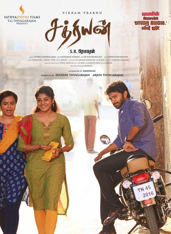 sathriyan 2017 movie review