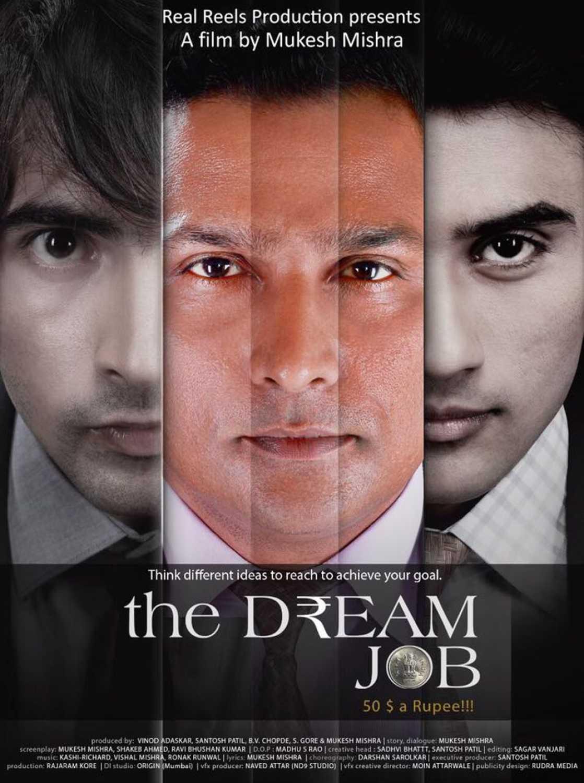 The Dream Job (2017) - Review, Star Cast, News, Photos