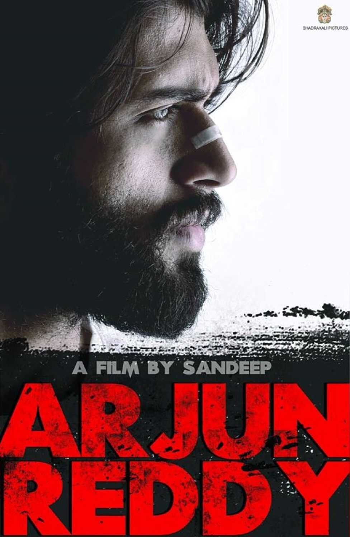 arjun reddy review star cast news cinestaan