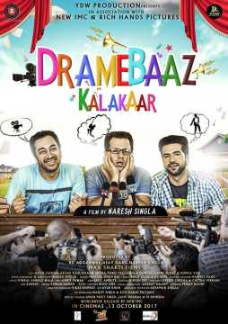 Dramebaaz Kalakaar Download And Watch Full Movie New Punjabi Movie HQ