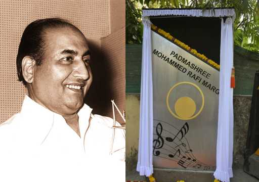 Google doodle dedicated to Mohammed Rafi
