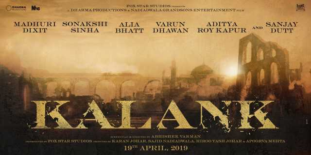Karan Johar Announced Cast For Long-Awaited Kalank