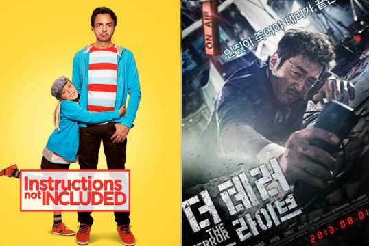 Mexicos Instructions Not Included South Koreas The Terror Live To
