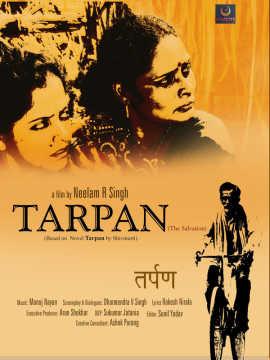Tarpan - The Salvation