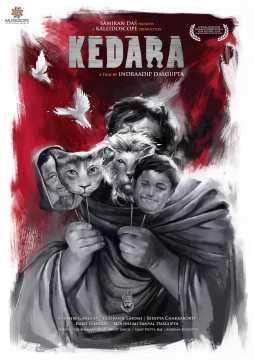Upcoming Bengali Movies - List of Bengali Films Releasing