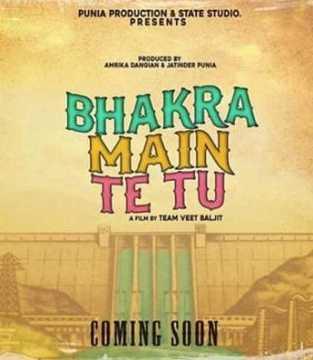 Bhakra Main Te Tu
