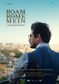 Roam Rome Mein