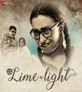 Lime N Light