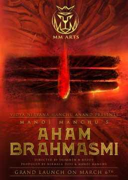 Aham Brahmasmi