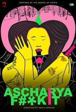 Ascharyachakit