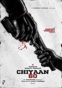 Chiyaan 60