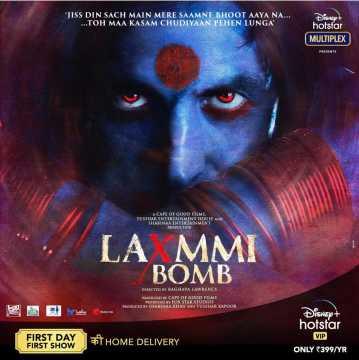 Laxmmi Bomb
