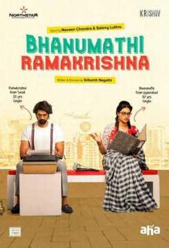 Bhanumathi And Ramakrish