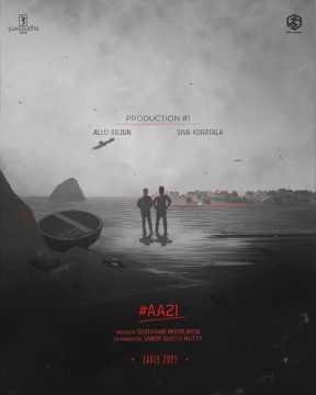 Untitled - Allu Arjun and Siva Koratala