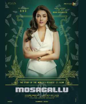 Mosagallu