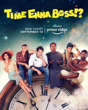 Time Enna Boss!?