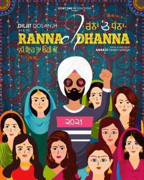 Ranna Ch Dhanna