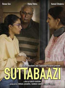 Suttabaazi