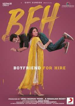 Boyfriend For Hire