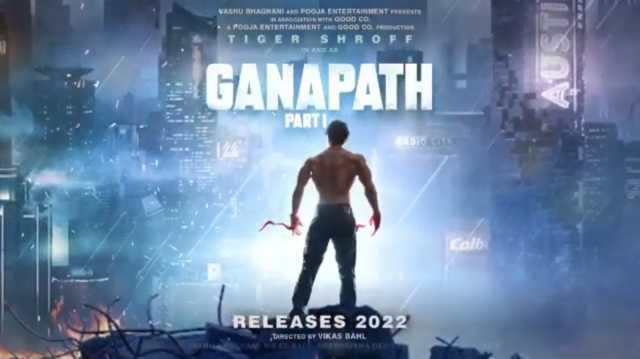 Ganapath - Part 1