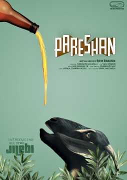 Pareshan