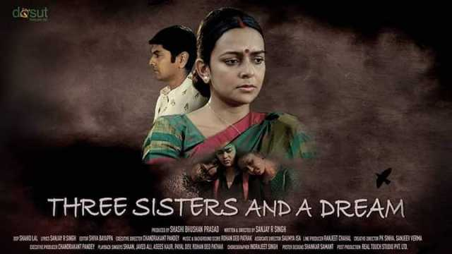 Three Sisters and A Dream