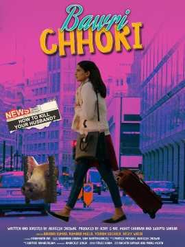 Download bawri chhori (2021)