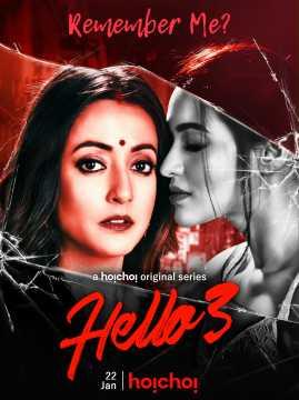 Hello (Season 3)