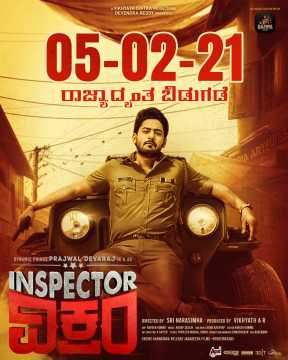 Inspector Vikram (2021) Box Office Collection: Film Budget ...