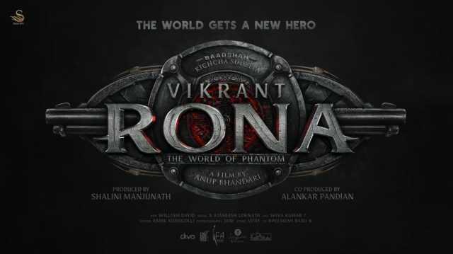 Vikrant Rona (2021) - Review, Star Cast, News, Photos | Cinestaan