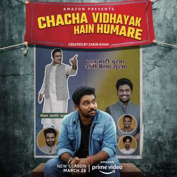 Chacha Vidhayak Hain Humare (Season 2)