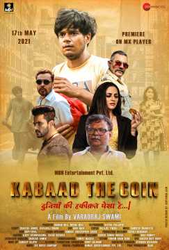 Kabaad - The Coin