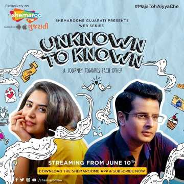 Unknown To Known (Season 1)