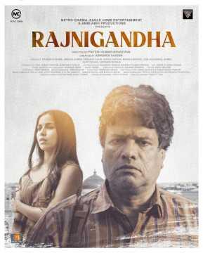 Rajnigandha