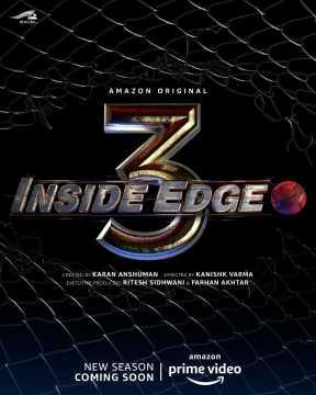Inside Edge (Season 3)