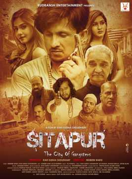 Sitapur : The City Of Gangster