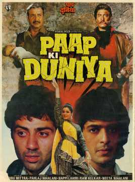Compare Paap Ki Duniya Movie Box Office Collection With Top Indian