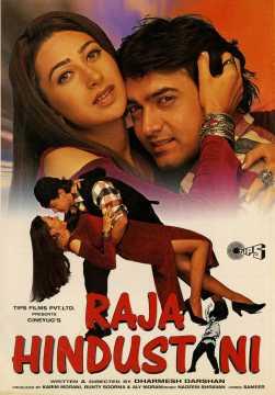 Raja Hindustani (1996) - Review, Star Cast, News, Photos ...