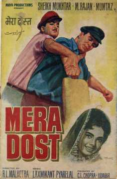 List of Indian Movies - Database of Released Indian Films