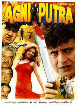 Agniputra (2000)
