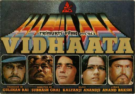 bollywood-ke-kisse-subhash-ghai-slapped-sanjay-dutt-for-misbehaving-with-actress