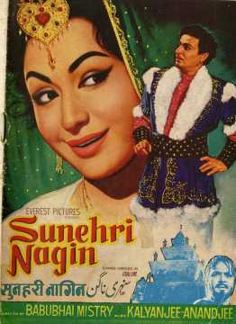 Sunehri Nagin (1963) Cast - Actor, Actress, Director