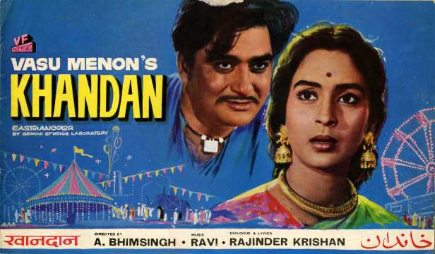 khandan 1965 review star cast news photos cinestaan