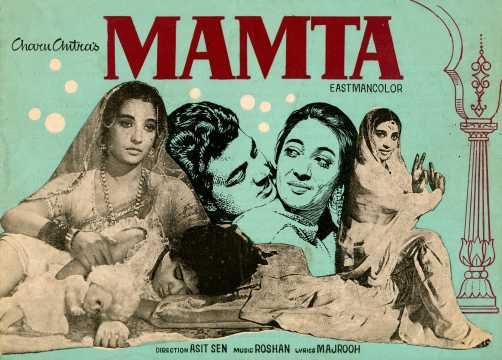 Mamta Ki Chhaon Mein Movie